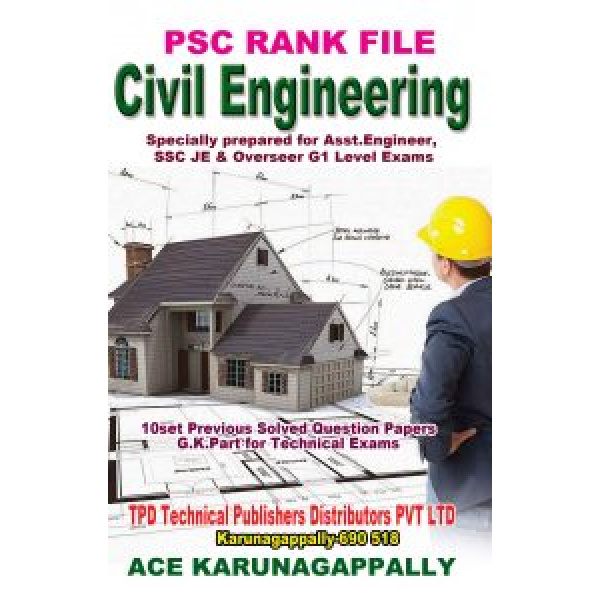 PSC RANK FILE CIVIL ENGINEERING (btech & diploma level exams)