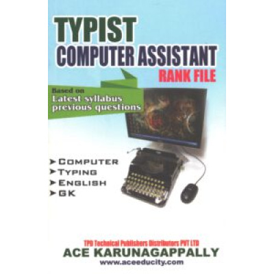 TYPIST/ COMPUTER ASSISTANT