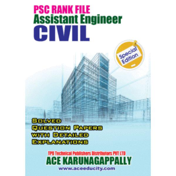 PSC rank file Assistant Engineer Civil