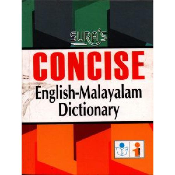 Suras  Concise English Malayalam Dictionary