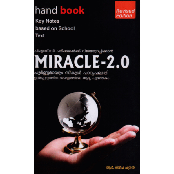 MIRACLE -2.0
