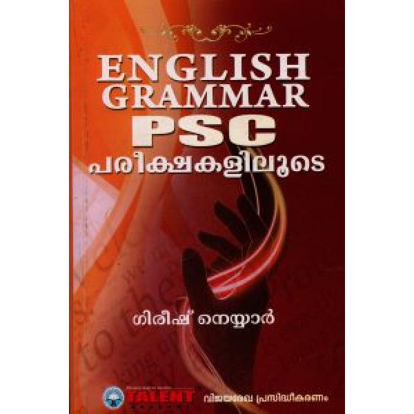 English Grammar PSC