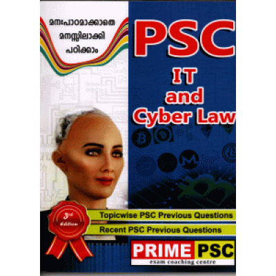 PSC IT and Cyber Law