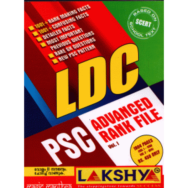LDC PSC Advanced Rank File